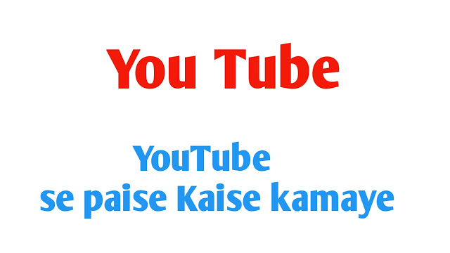 How To Make Money From You Tube